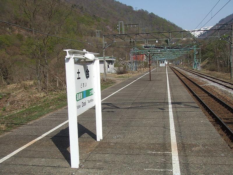 土合站上行站台