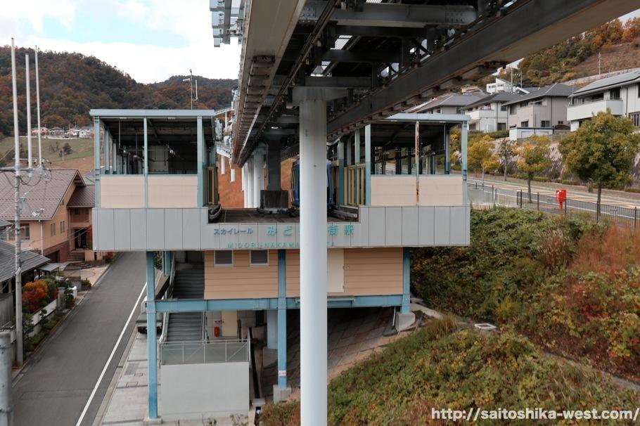 广岛濑野APM绿中街站
