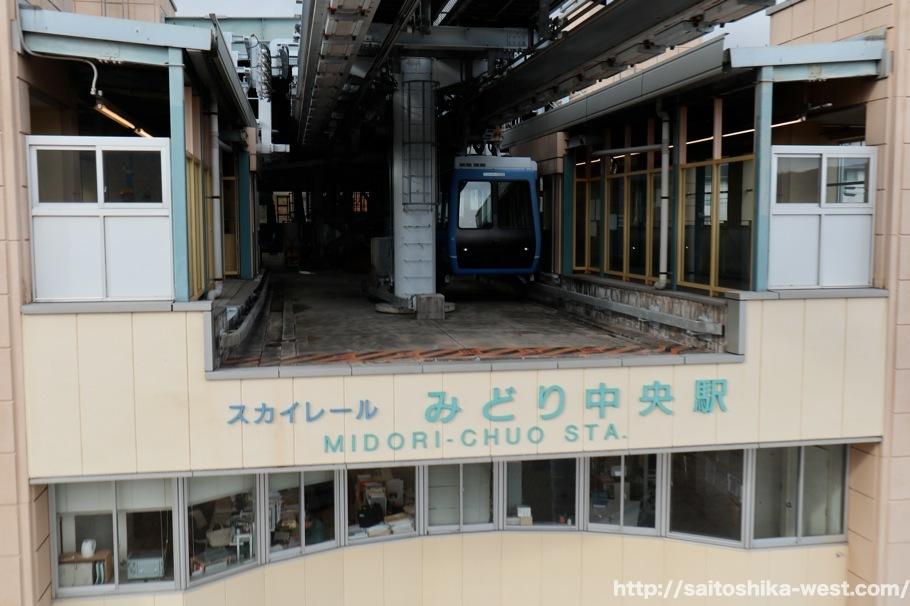 广岛濑野APM绿中央站