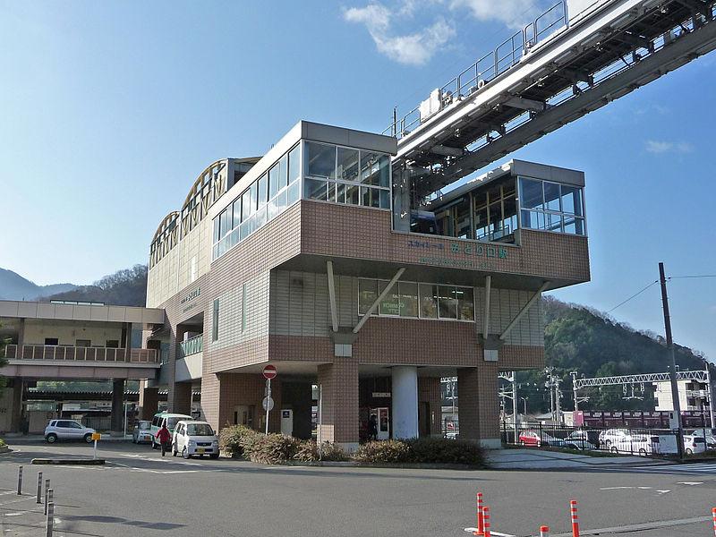 广岛濑野APM绿口站