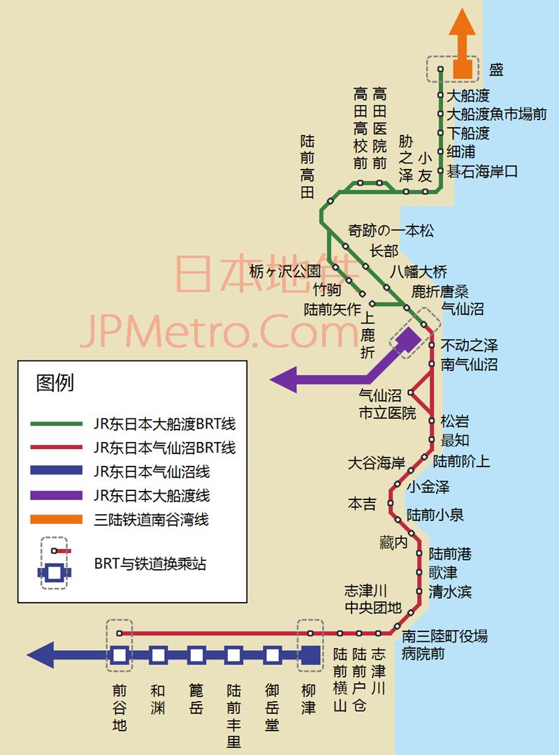 JR东日本大船渡线与气仙沼线线路图