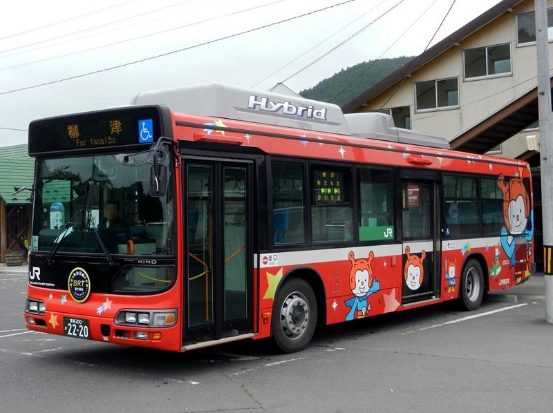 气仙沼线与大船渡线BRT车辆