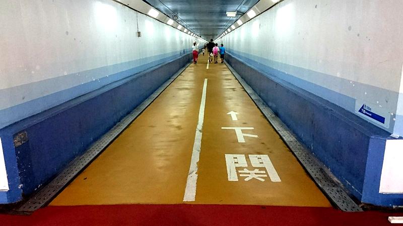 关门国道隧道门司侧入口