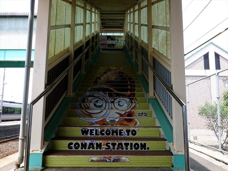 1号站台的跨线桥