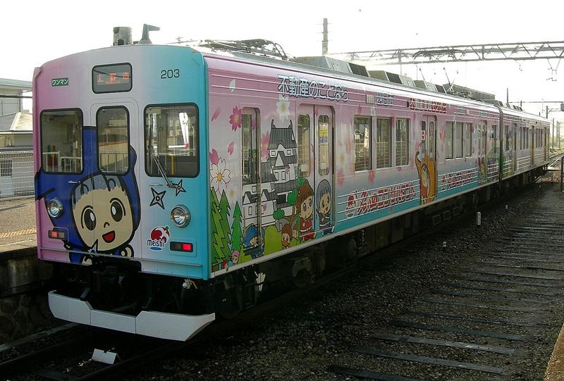103-203卡通涂装编组列车