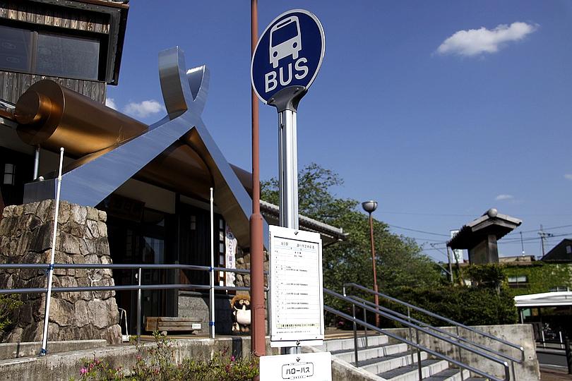油日站前的公交车站