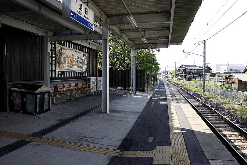 通往甲贺方向站台