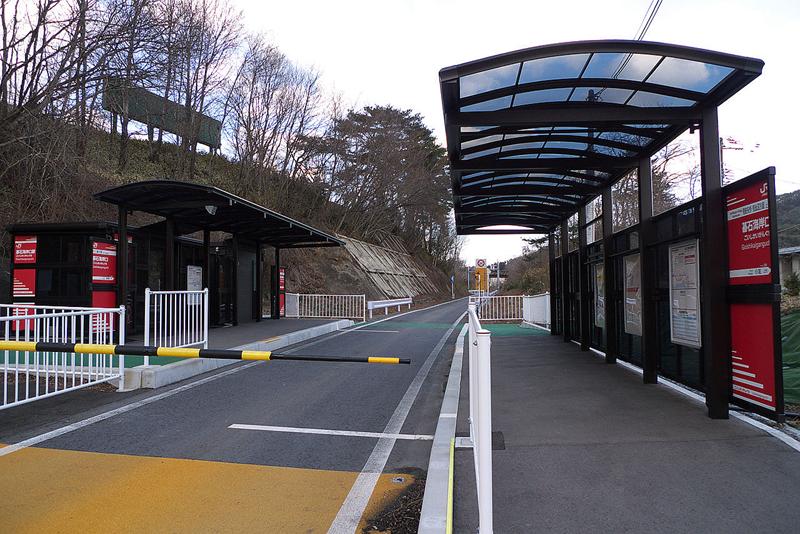 气仙沼线与大船渡线观光型BRT专用道路车站