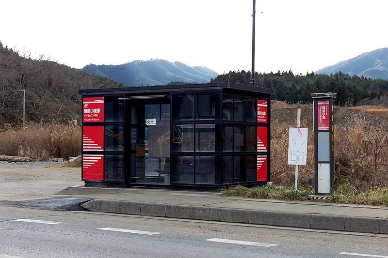 气仙沼线与大船渡线观光型BRT候车室