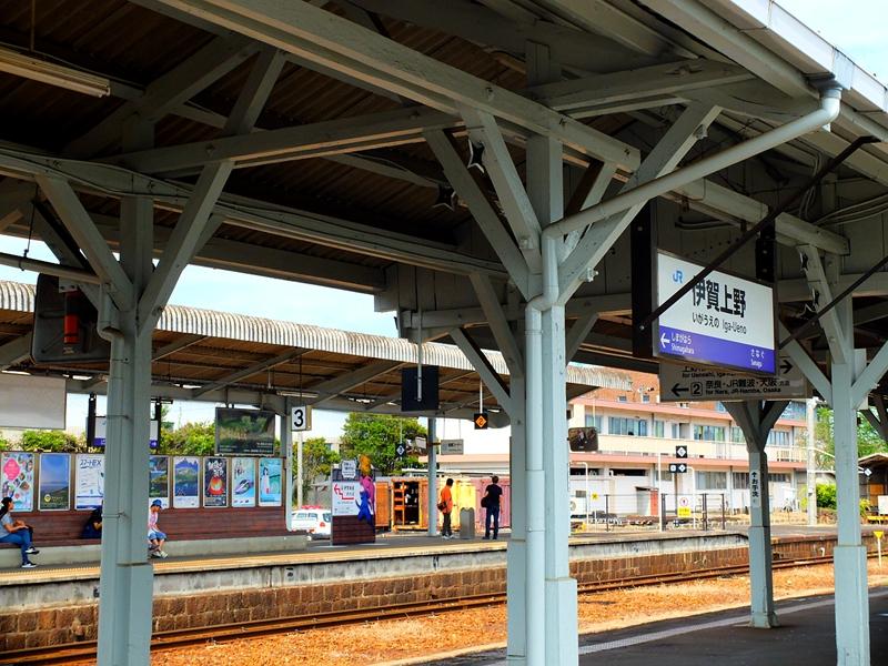 伊贺上野站