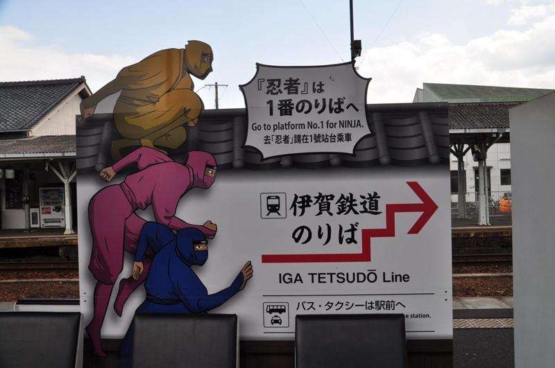 3号站台换乘伊贺铁道的导引牌