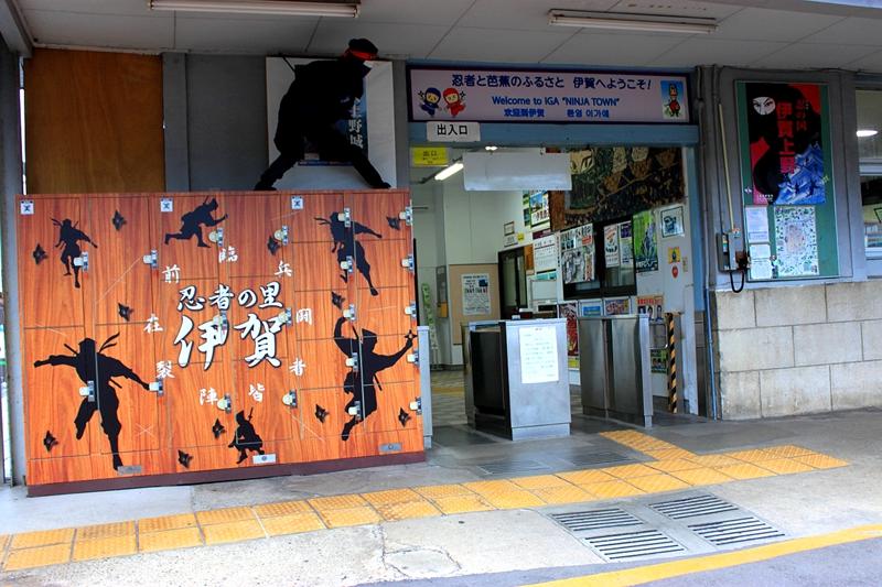 上野市站门口