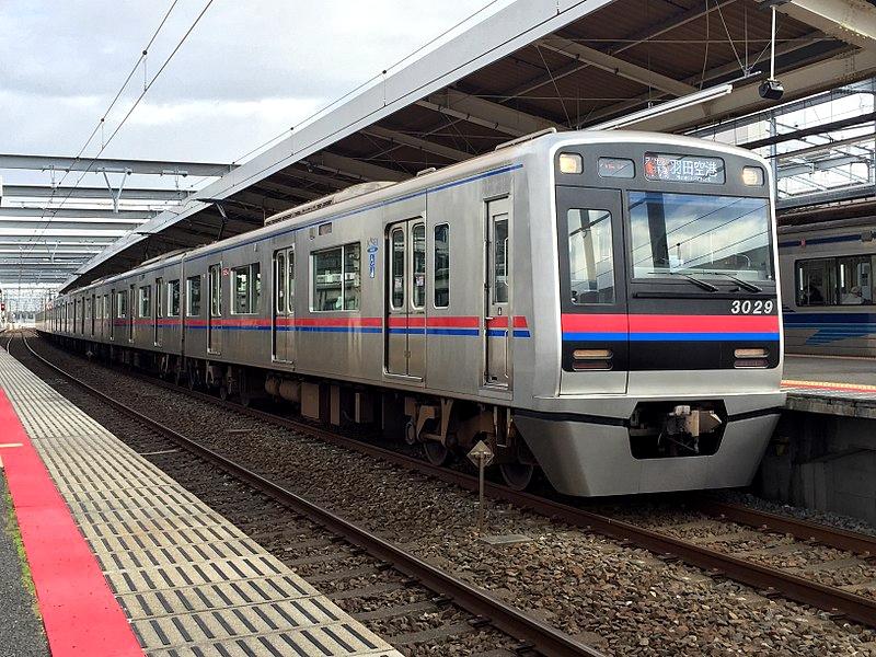 京成本线Access特急
