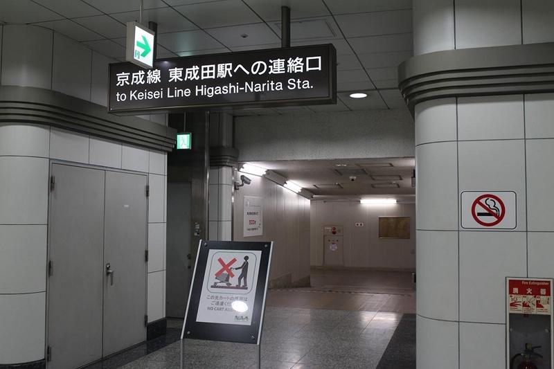 成田机场T2航站楼站负一层通往东成田站的通道入口