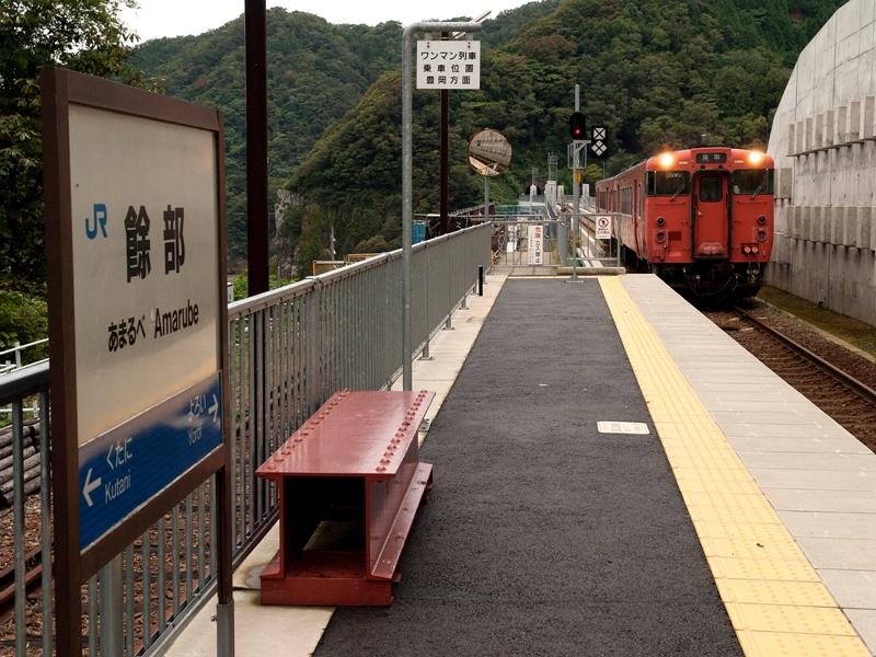 余部站一列即将进站的列车