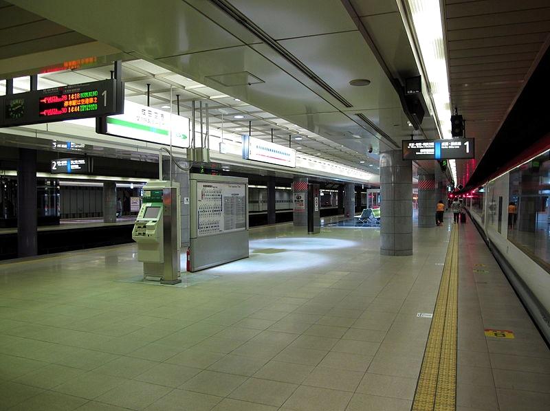 JR东日本的1,2号站台