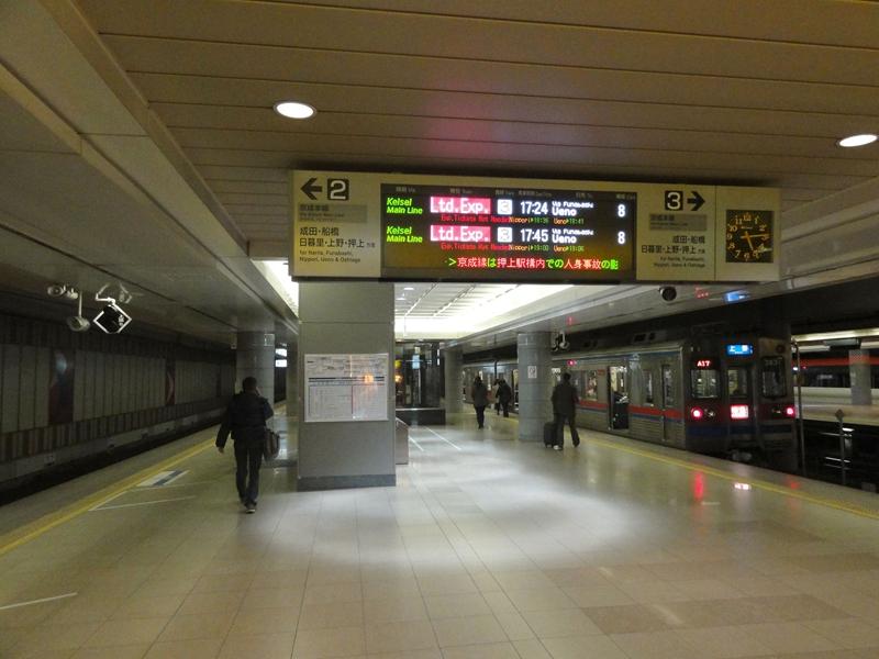 成田机场站京成电铁2,3号站台