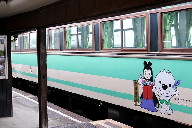 纪州铁道KR205