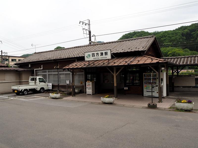 四方津车站
