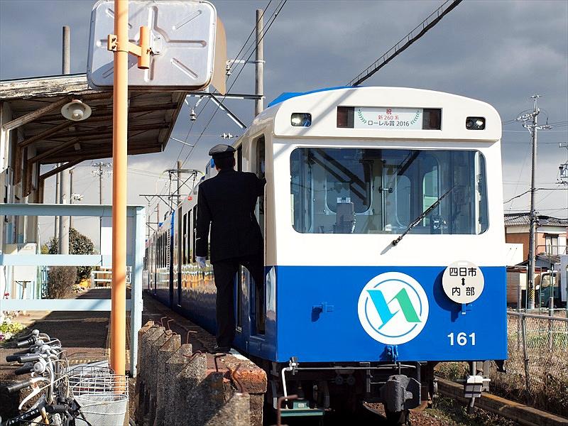 即将从小古曾站发车的2016年获奖列车161