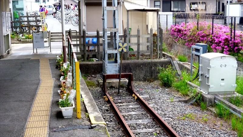 非常迷你的西日野站终点挡车器