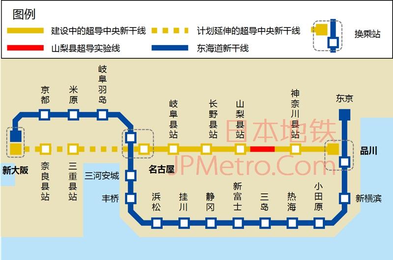超导中央新干线线路图
