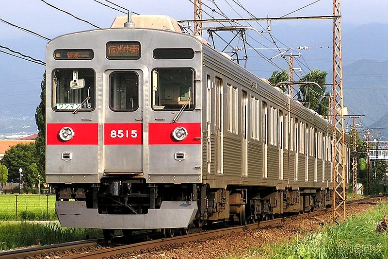 长野电铁8500系列车