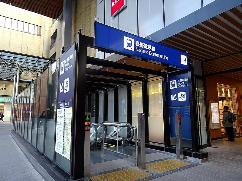 长野电铁长野站出入口