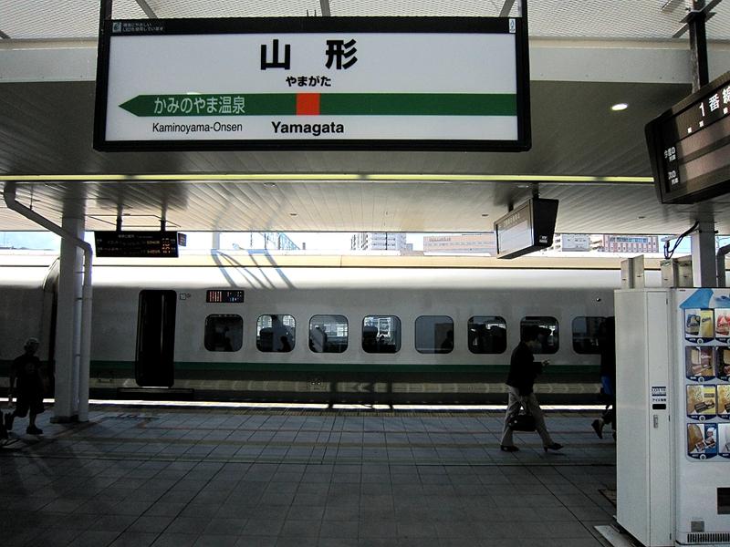山形站1号上行往福岛方向站台
