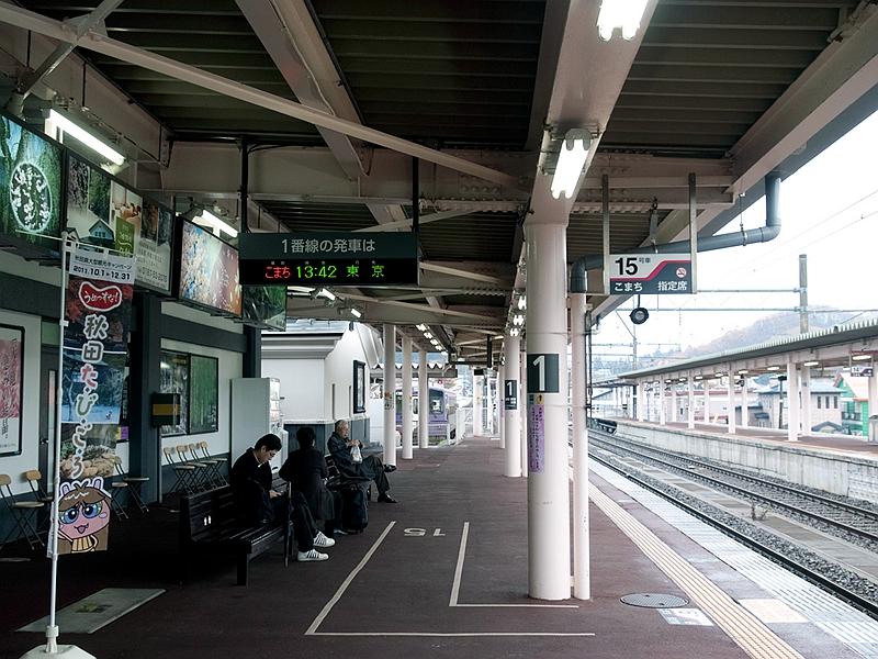 秋田迷你新干线角馆站