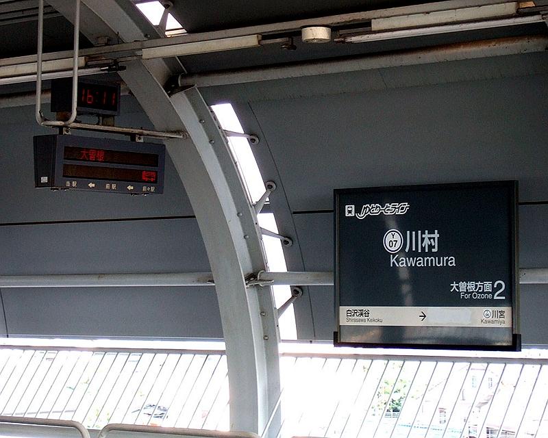 名古屋导轨巴士高架段车站里的站牌与LED发车显示牌