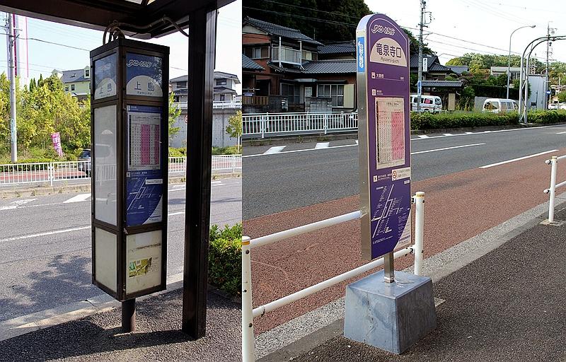 普通市政道路上,有站亭的公交车站和无站亭的公交车站里的导轨巴士站牌