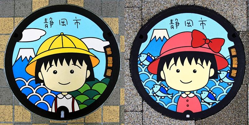 静冈市内的小丸子井盖