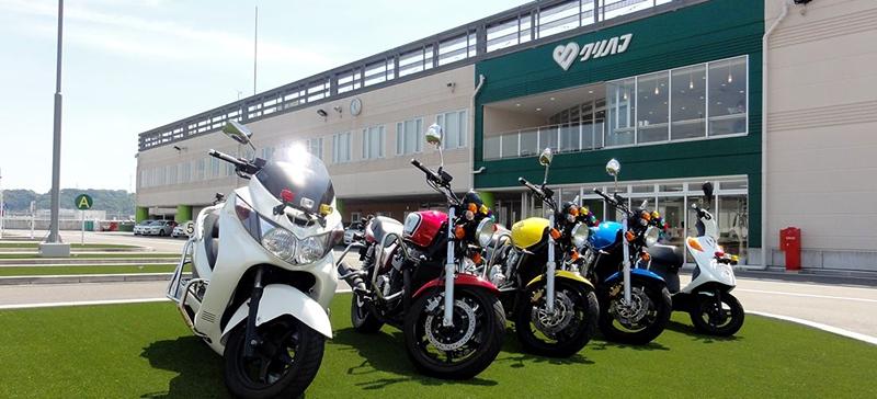久里浜中央驾校部分教学用的摩托车