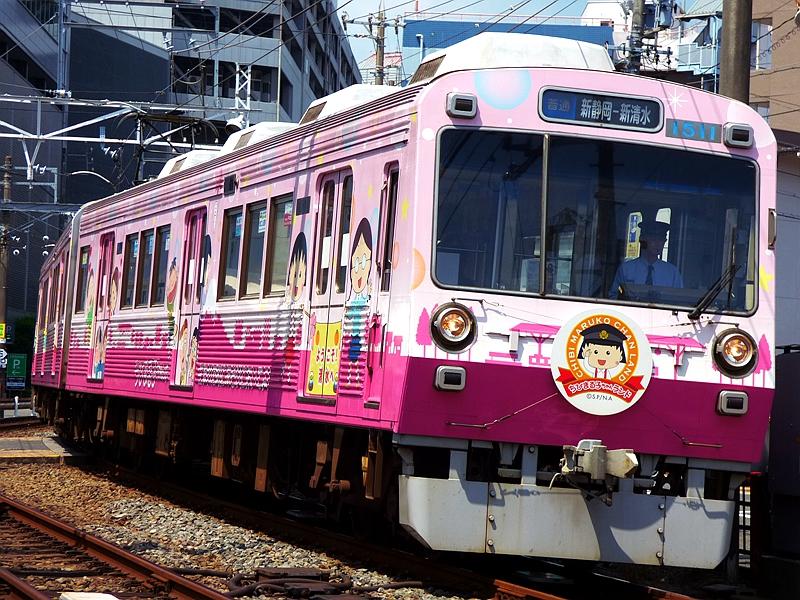 静冈铁道1000型小丸子列车