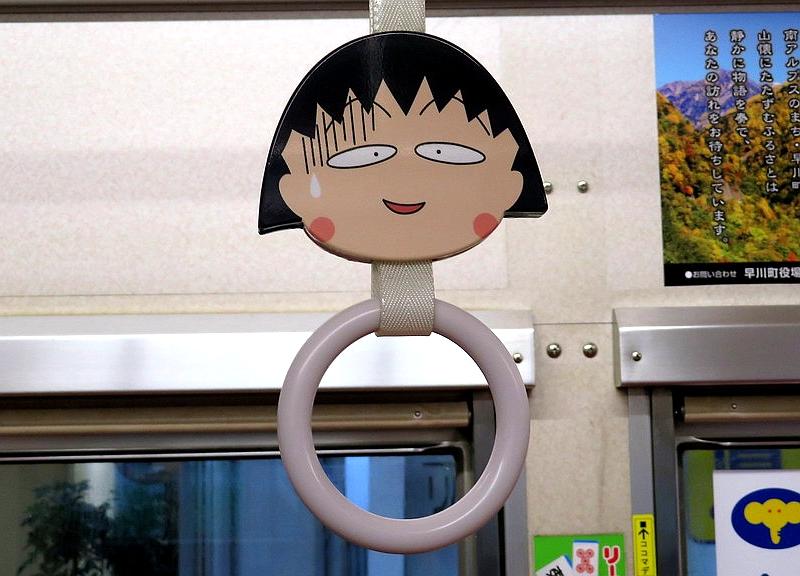 小丸子列车内搞笑的扶手
