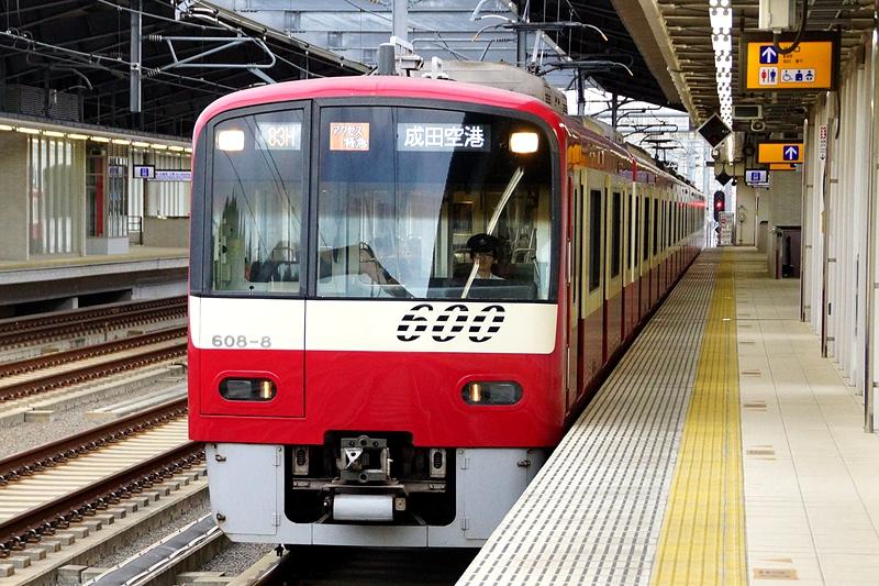 京急600型机场快特列车