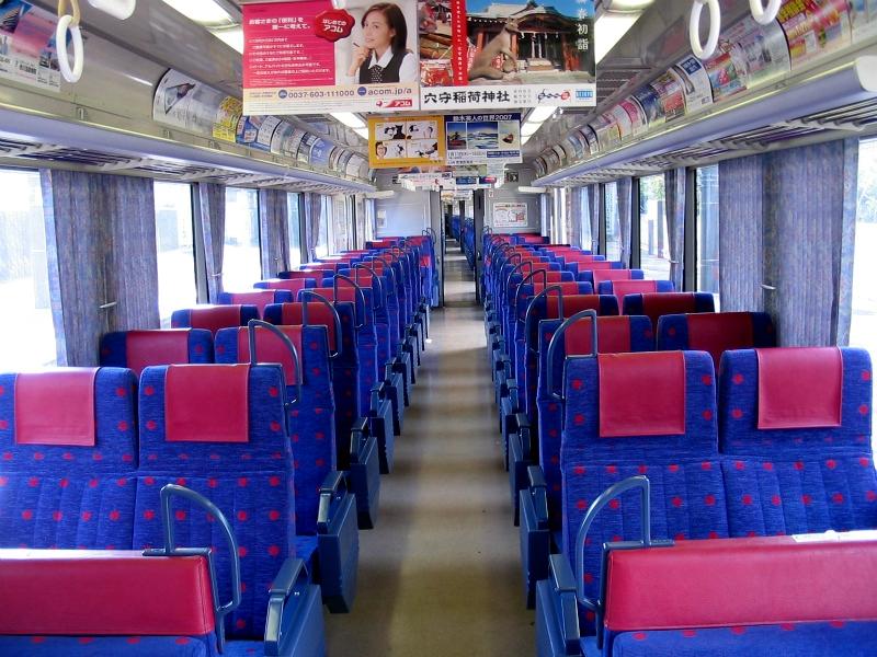 2100型京急之翼(ウィング,Wing)号快特列车内部