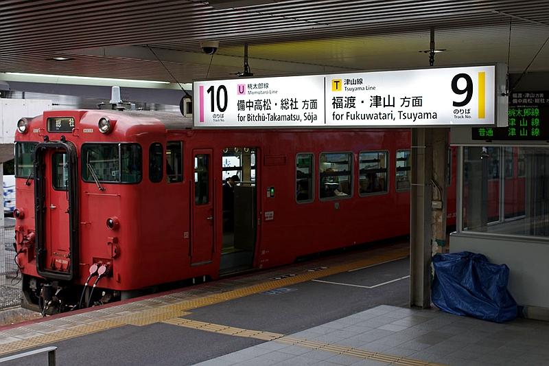 冈山站10号站台