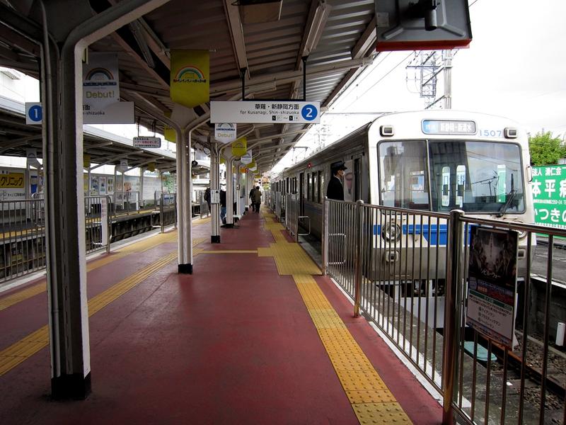 新清水站站台