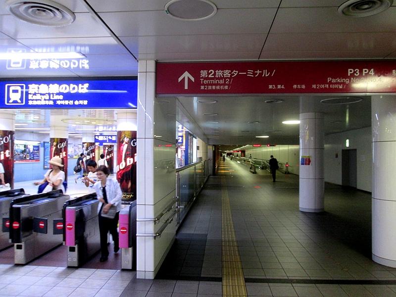 京急日本国内站的检票口