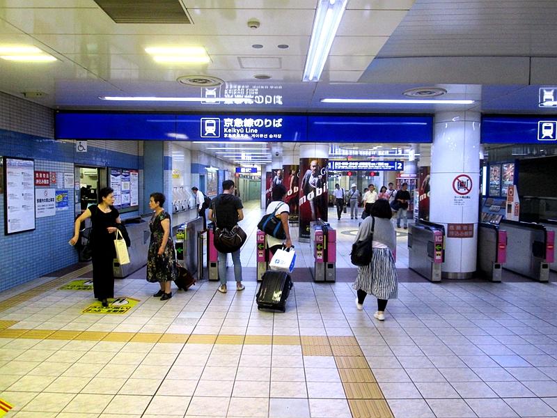 京急日本国内车站的检票口