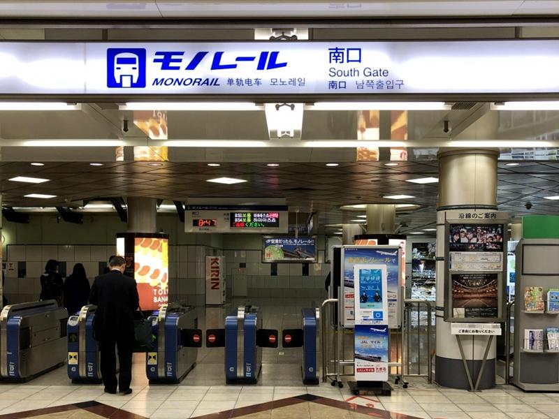 东京单轨T1站南侧的检票口