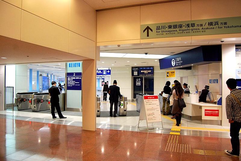位于2楼到达层的京急车站检票口