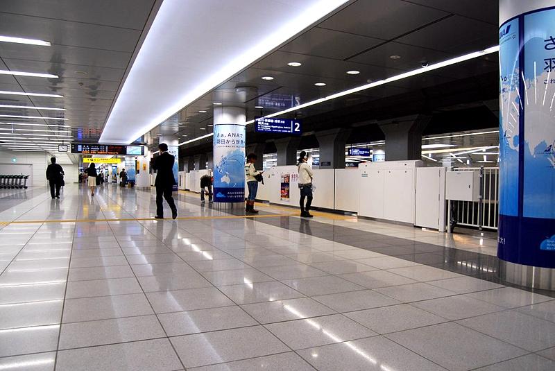 京急国际另一侧的2号站台