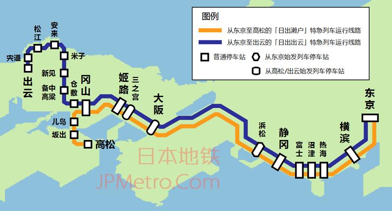 日出濑户列车运行线路图