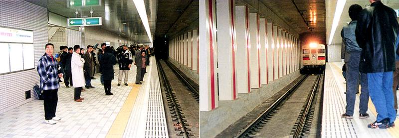 1996年1月17日,震后一周年,大开站重新恢复载客运营