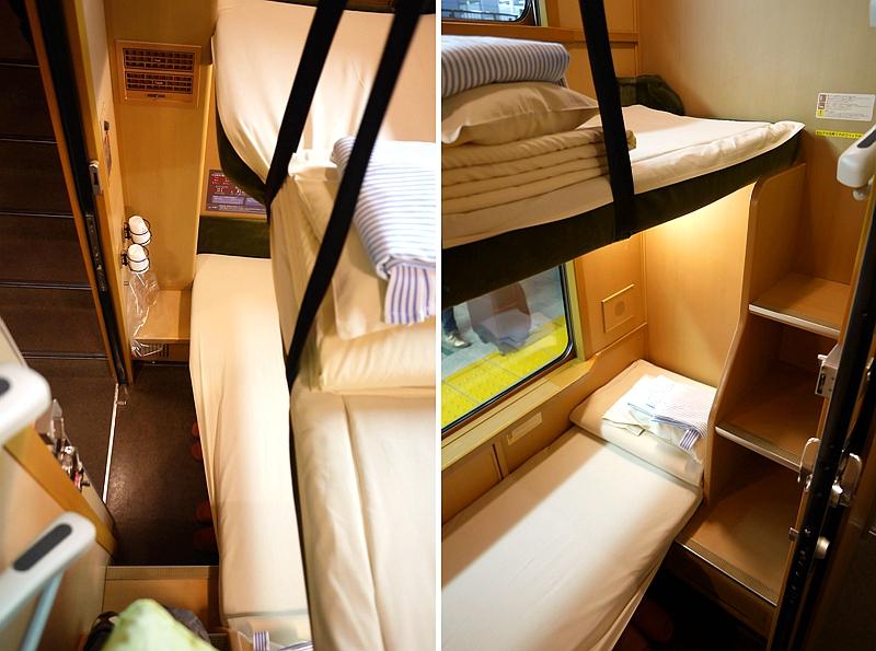 日出濑户列车单人双床间