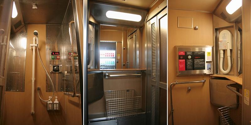 日出濑户列车上的淋浴间