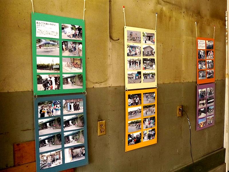 田切站候车室里的活动照片